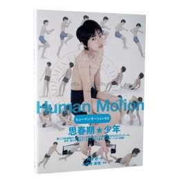 Corpo umano in movimento - i ragazzi