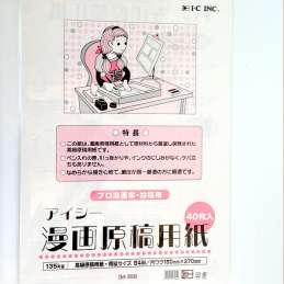 Carta I-C con tachikiri