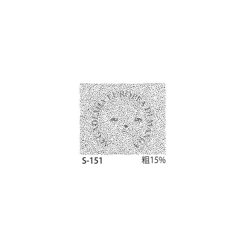 "Retini I-C ""texture"": S151"