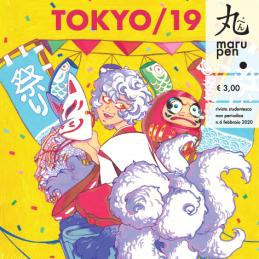 Marupen n.6 - Tokyo 19