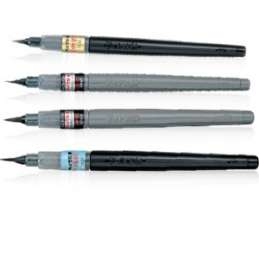 Fude Pen ricaricabile