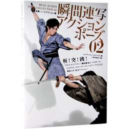 Fotobook combattimenti con katana